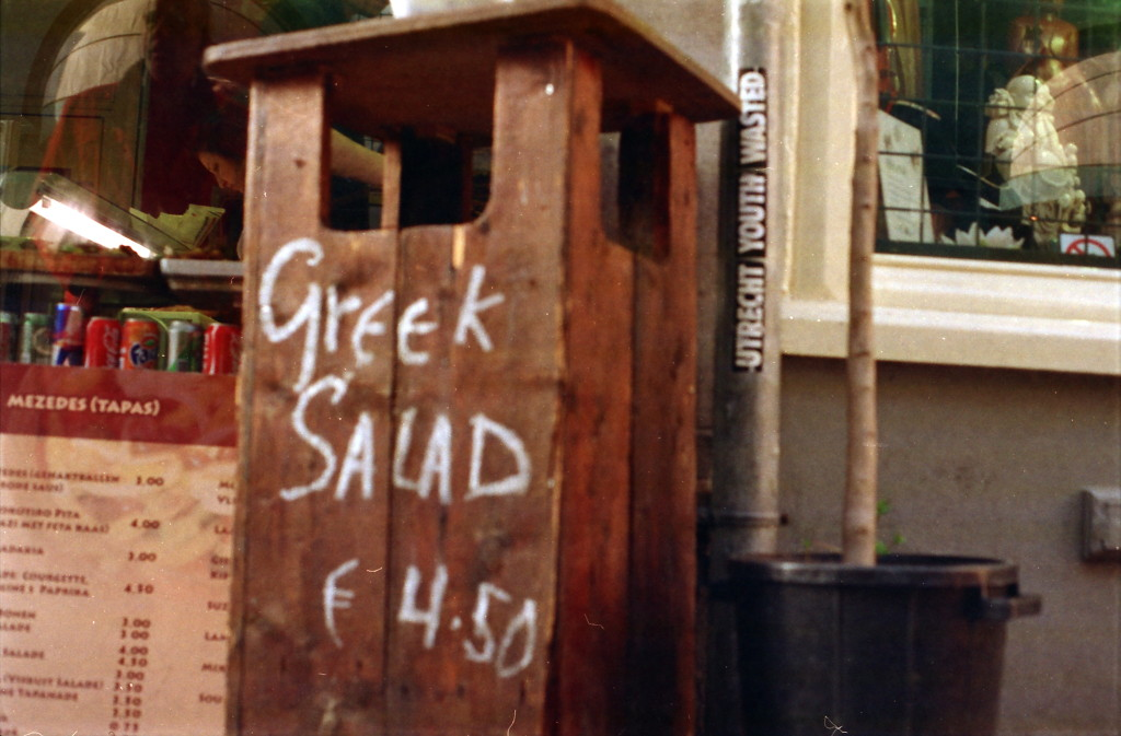 greek salad bin